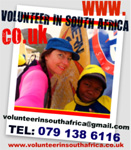 Volunteer in South Africa Logo