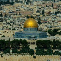Israel - dome