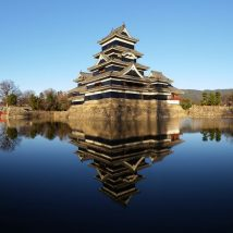 Japan - Matsumoto_Castle.jpg