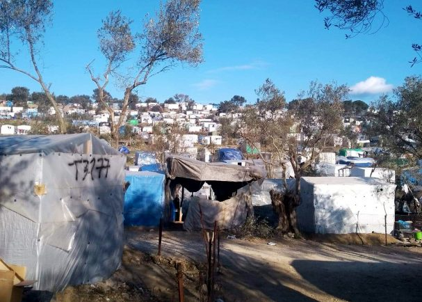 Moria Refugee Camp.JPG