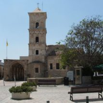 Cypriot Orthodox church building