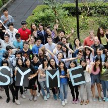 SYME Summer term students